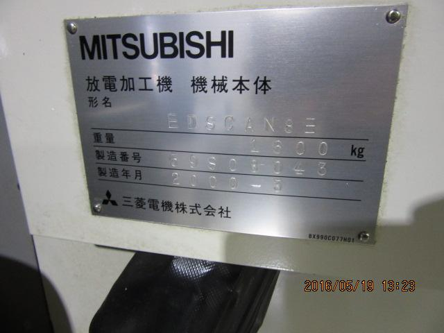 Mitsubishi EDM