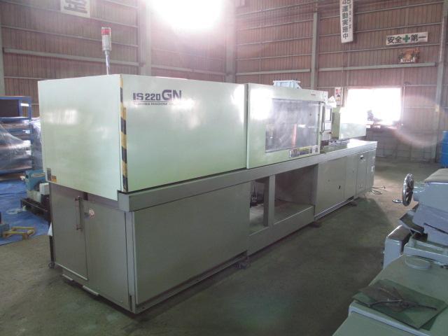 Toshiba 220T injection molding machine