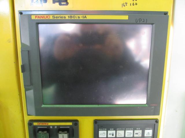 Fanuc 150T injection molding machine
