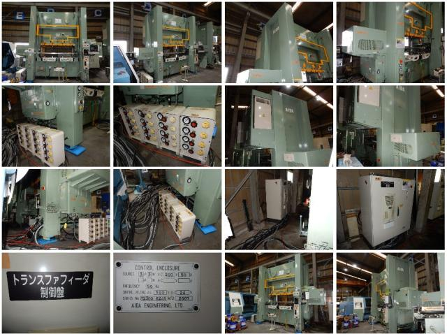 Aida 250T gate type press