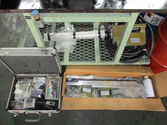 Shield air Form-in-bag packaging machine
