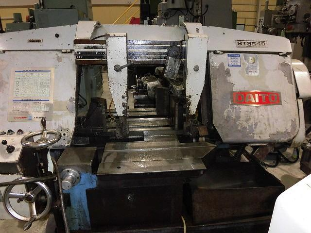 Daito Seiki 400mm Band Saw