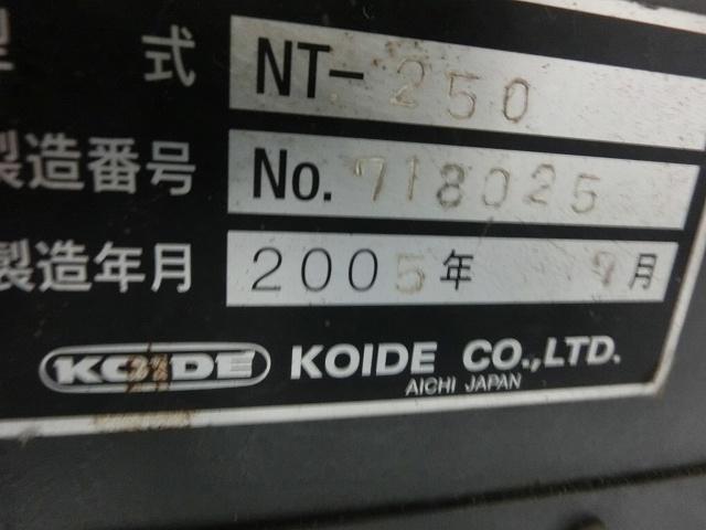 Koide 250mm Band Saw