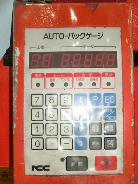 Amada 2.4M Hydraulic Press Brake