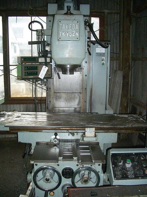 Takeda Vertical Milling Machine