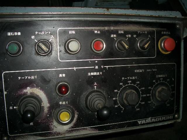 Yamaguchi Vertical Milling Machine