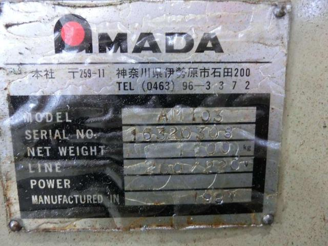 Amada Vertical Milling Machine