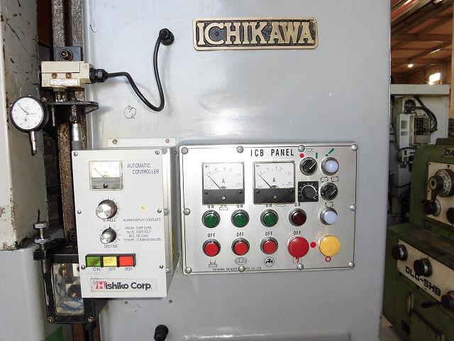 Ichikawa Rotary Grinding Machine