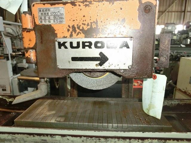 Kuroda Seiko Surface Grinding Machine