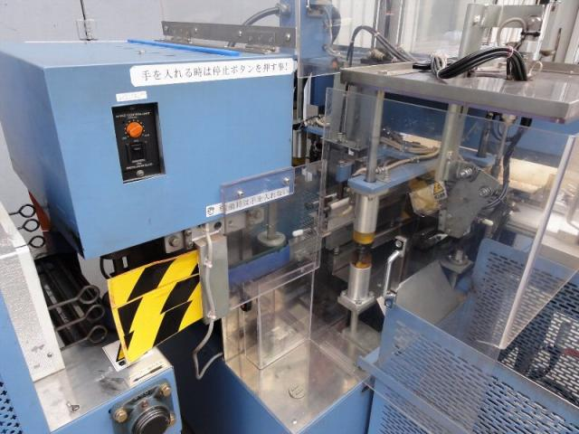Kyowa Denki Shrink wrapping machine