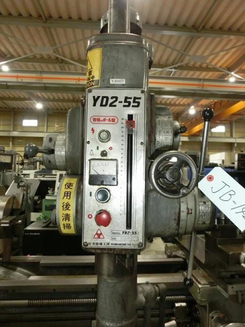 Yoshida 550mm upright drilling  Machine