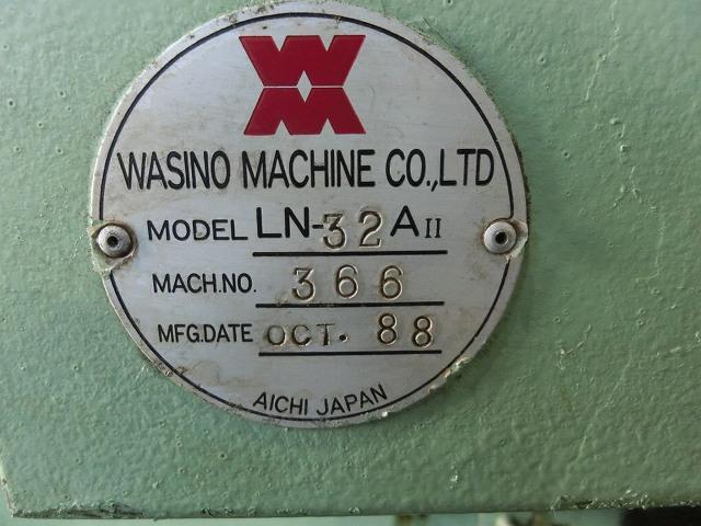 Techno Wasino