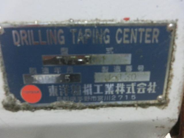 Toyoseiki Drilling center