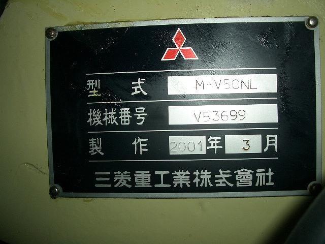 Mitsuiseiki VMC