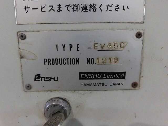Hitachi VMC