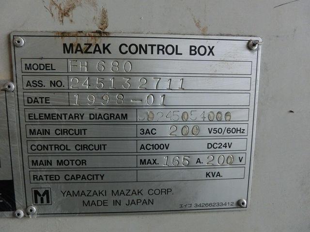 Mazak HMC