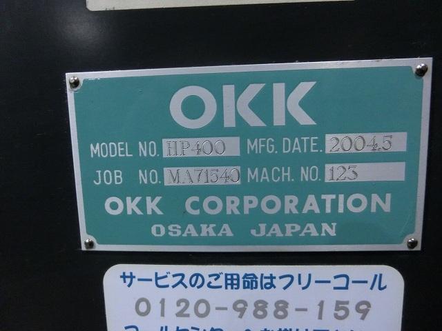 OKK HMC
