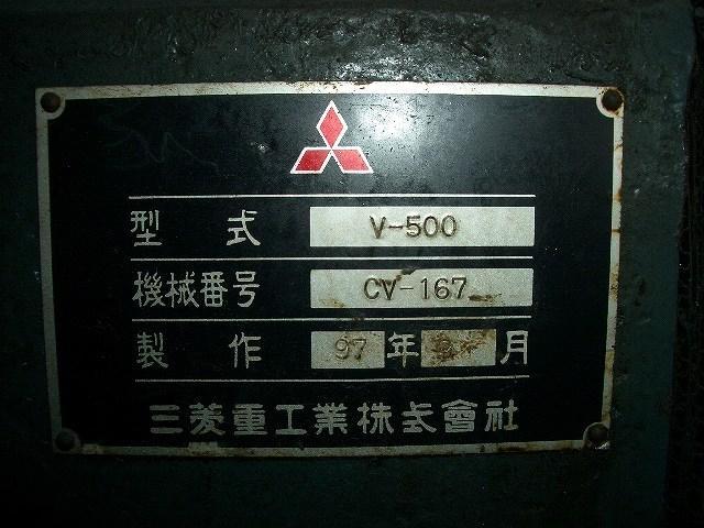Mitsubishi VMC