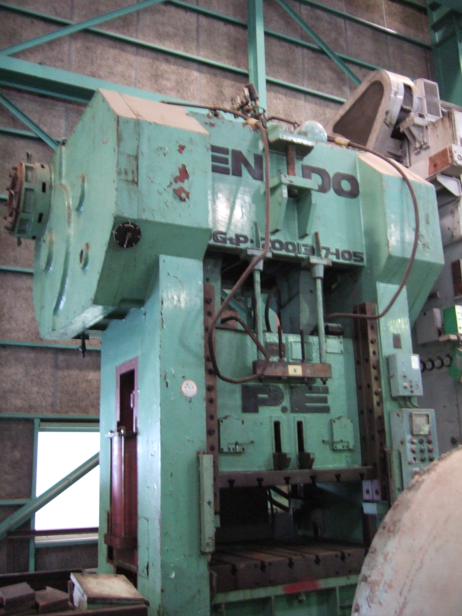 Endo 200T gate type press