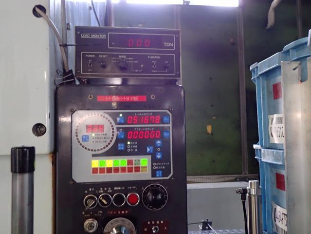 Komatsu 200T Electric C type press