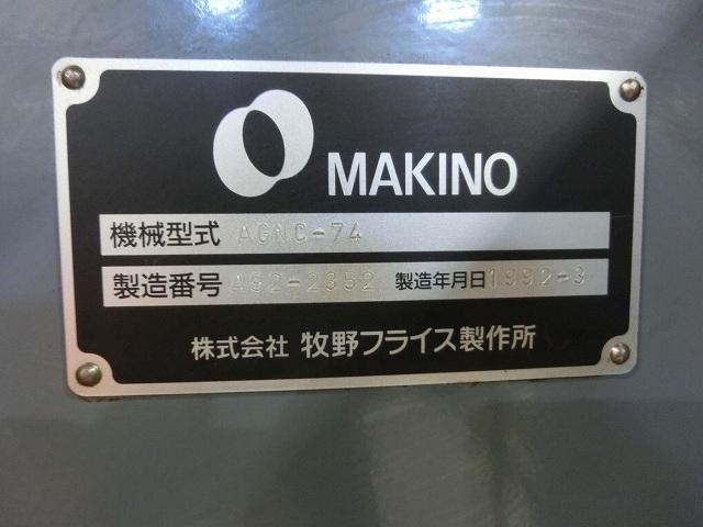 MAKINO NC vertical milling machine