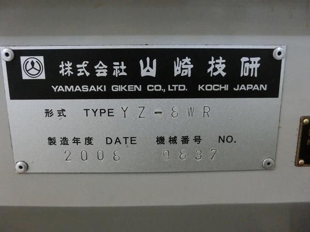 YAMAZAKI NC vertical milling machine