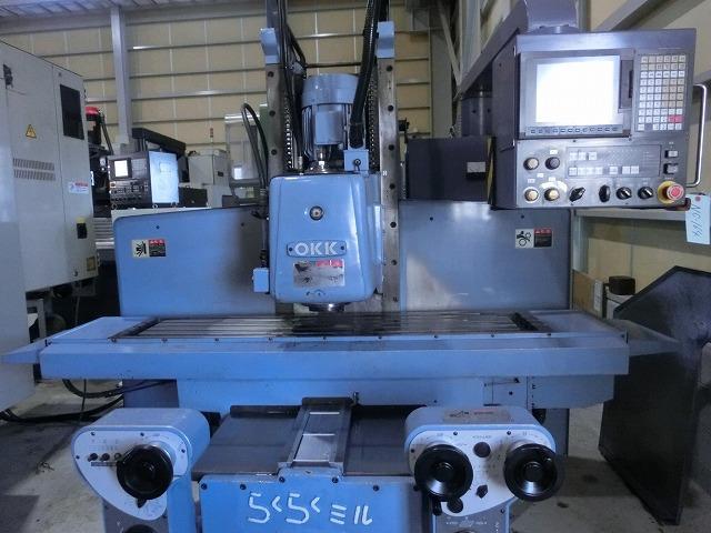 Okuma OKK NC vertical milling machine