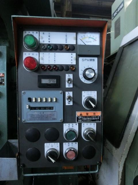 Washino 35T press