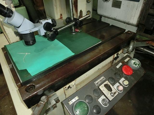 Amada 45T press