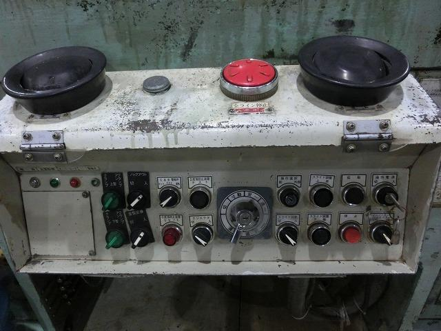 Vertical Machining Center VM-40Ⅱ
