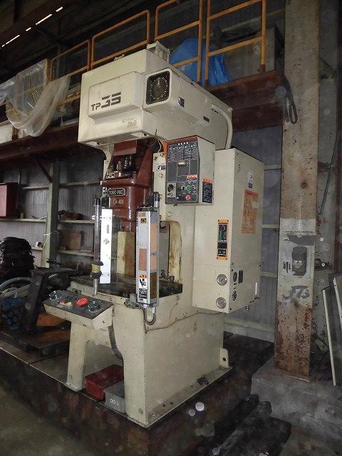 Amada 35T press