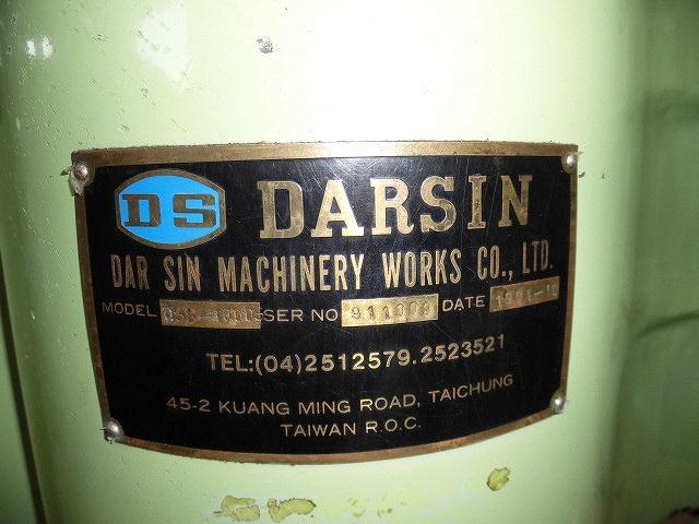 Darsin 1000mm Radial drilling  Machine