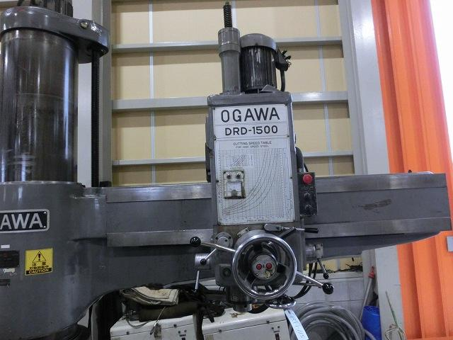 Ogawa 1500mm Radial drilling machine