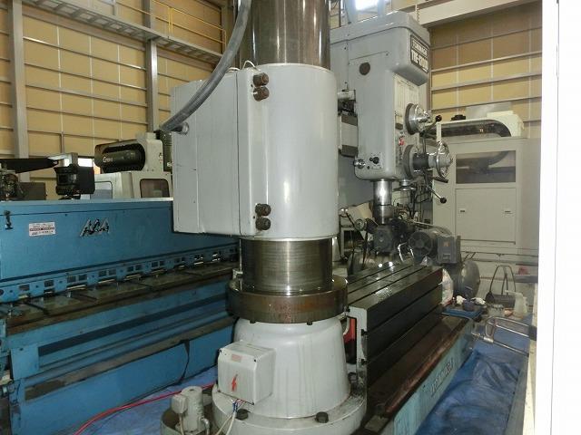 Tominaga 1700mm Radial drilling  Machine