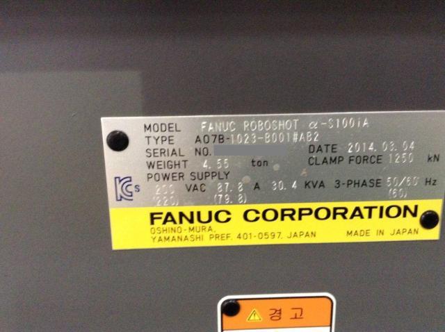 Fanuc Plastic Injection molding machine
