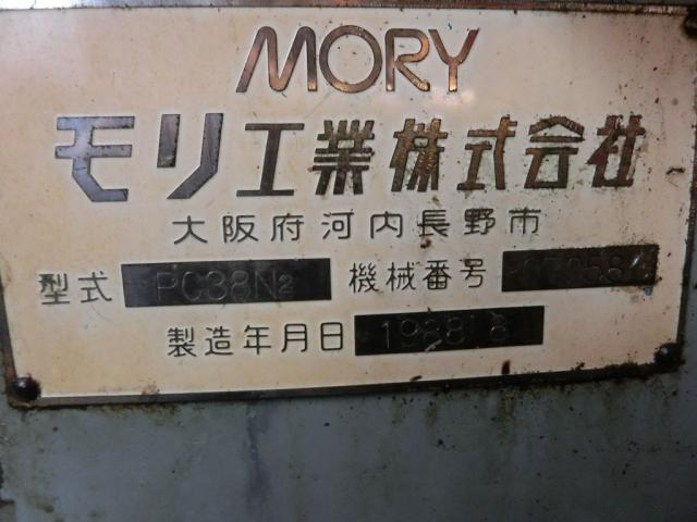 Mory pipe Cutting Machine