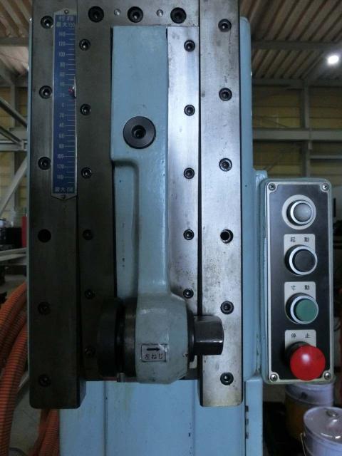 Nakabo SLotter  Machine