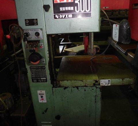 Kiyota contour machine KY-300