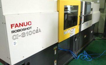 Fanuc Plastic Injection molding machine α-S100iA 2014