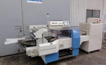 Fujikikai Shrink wrapping machine FW 3451 AN 2004