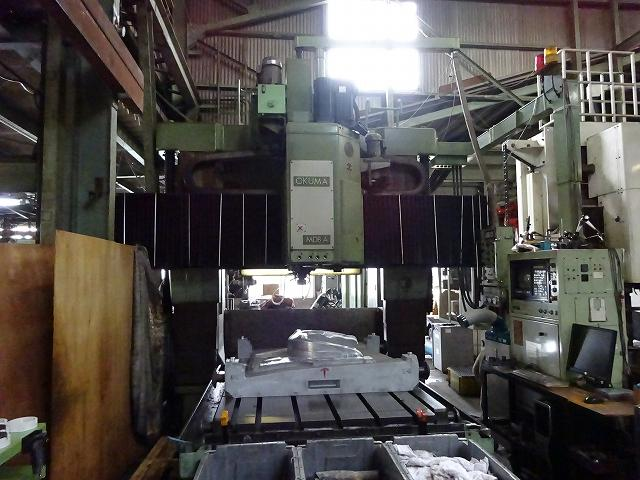 Okuma NC gate type milling cutter MDB-16A 1989