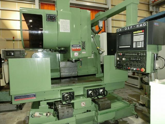 Okum VMC Vertical machining center(BT50) MILLAC-45V 1993