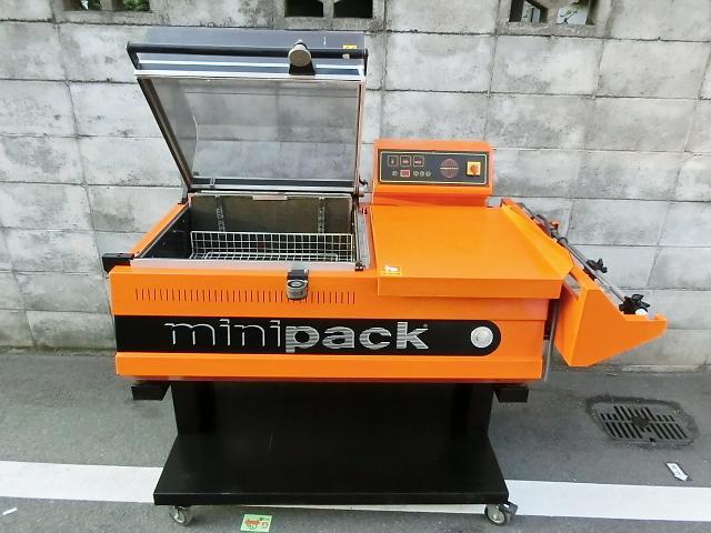 Lightning Shrink wrapping machine FM-76S 2000