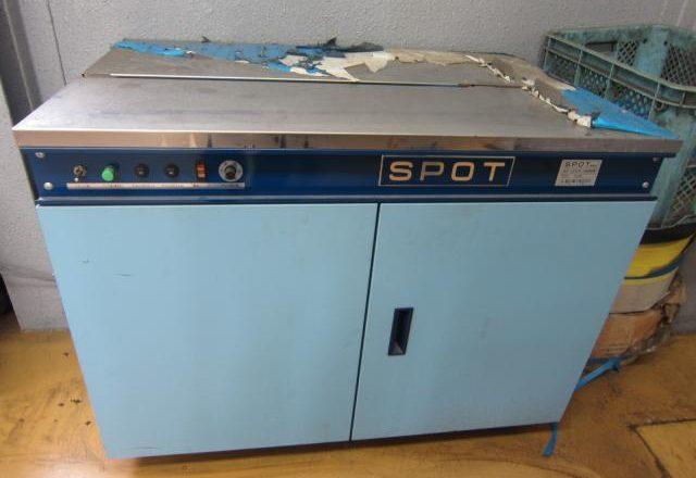 Masahiro machiko packing machine LSA-N