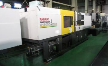 Fanuc 150T injection molding machine S-2000i 150A 2003