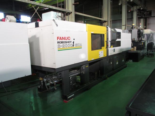 Fanuc 150T injection molding machine S-2000i 150A 2003