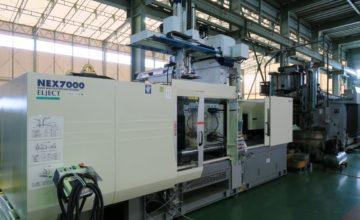 Nissei 360T injection molding machine NEX 7000-9E 2005